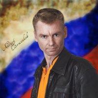К Вашим услугам! :: Андрей Боженков