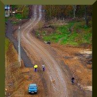 дорога под дождём :: Арсений Корицкий