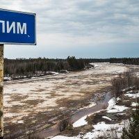 Еще немного еще чуть чуть и льдины в речке поплывут!. :: Анатолий Бахтин