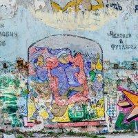 ...стена... :: Александр Морозов