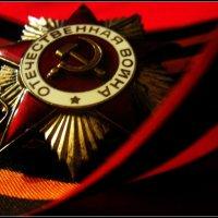 Награды Моего Деда. :: МАК©ИМ Пылаев-Пшеничников