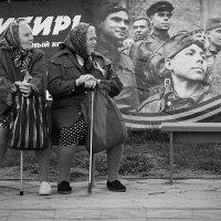 Стар и млад :: Мария Арбузова