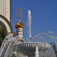 фонтан у храма :: Руслан Подпалов