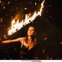 Победа над Огнем :: Антон Егоров