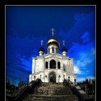 ХРАМ... :: Алексей Лебедев