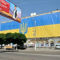 Флаг Украины :: Юлия Ярош