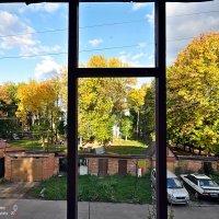 Вид из окна :: Валерий Викторович РОГАНОВ-АРЫССКИЙ