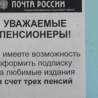 Заботливая почта :: Дмитрий Ерохин