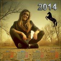 Календарь :: Игорь Кубай