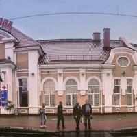 Вокзал в Молодечно. Беларусь. :: Nonna