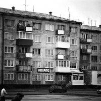 Город :: Ольга Кривикова