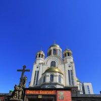 Храм на крови :: Андрей Неуймин