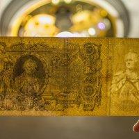 сто рублей,из частной коллекции. :: Алексей -