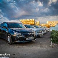 Chevrolet cruze CLUB  Волгоград :: Иван Синицарь