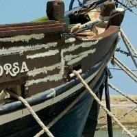 Ship :: Katerina Bota