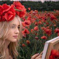 маковое вдохновение :: Ирина Помогайбо