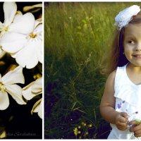 Мы ещё с маленького возвраста любим цветочки)... :: ...Юлия Сердюкова...