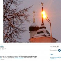 Демократичная оценка ТОПа :: Андрей Тихомиров