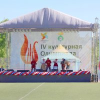 4 культурная олимпиада Новосибирской области :: Наталья Золотых-Сибирская