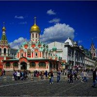 Храм Иконы Божией Матери Казанская на Красной площади :: mila