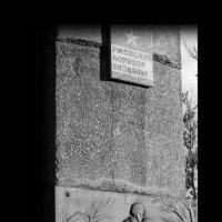 обелиск :: sv.kaschuk