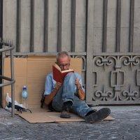 а после обеда, я люблю почитать :: Андрей Пашков
