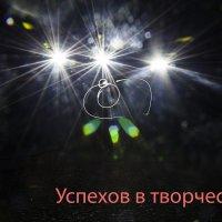 Ко дню фотографа! :: Сергей Шварчук