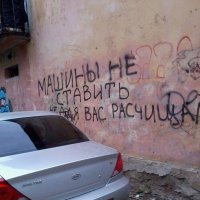 Парковка :: Галина