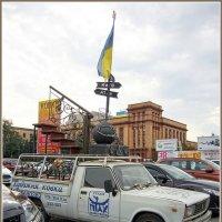 Мобильная реклама :: Юрий Муханов