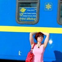 Вперед на отдых..) !!! :: Елена