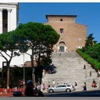 Римский пейзаж с Базиликой Санта Мария ин Аракоэли аль Кампидольо :: Наталья (Nata-Cygan) Цыганова
