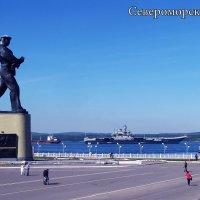 Североморск :: Людмила Жердева
