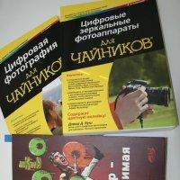 Умные книги :: Наталия Короткова