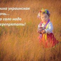 ... :: Тася Тыжфотографиня
