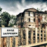 Демидовский завод с 300-летней историей :: Светлана Игнатьева