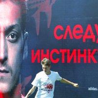 Футболист :: Владимир Хлопцев