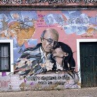 Граффити :: Alex