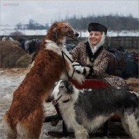 Картинки с Царской охоты :: Виктор Перякин