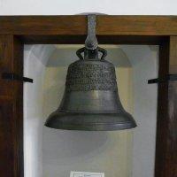 Колокол из Борисоглебского  монастыря  в  Кидекше :: Galina Leskova