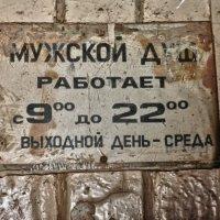 Название само за себя... :: Светлана Игнатьева