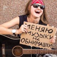 веселый музыкант :: Елена Бармакина