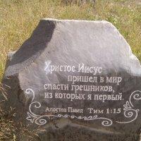 возле храма :: Ирина Королёва