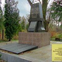 Вечная память :: Сергей Карачин