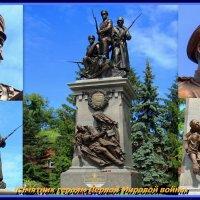 Памятник героям Первой Мировой воны :: Сергей Карачин