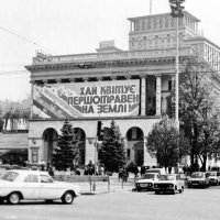 Киев- Крещатик :: yuri Zaitsev