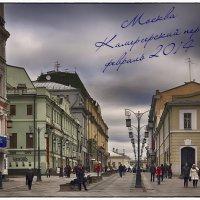 Старая новая Москва :: Василиса Никитина