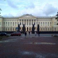 Русский музей . Санкт-Петербург. :: Серж Поветкин