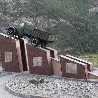 Памятник (1) водителям Чуйского тракта. :: Олег Афанасьевич Сергеев