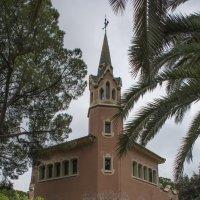 Дом-музей Гауди :: Минихан Сафин