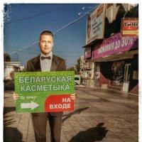 это просто Питт какой-то.... :: Sergey Bagach
